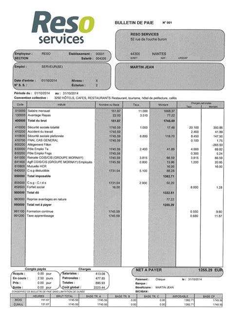 bulletin de paie gratuits propos 233 s par nos experts