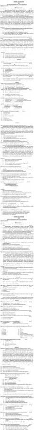 bihar board  model paper english bseb model paper
