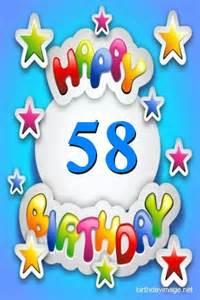 wedding wishes arabic 58th birthday wishes happy birthday