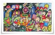 第九屆-兒童創意著色比賽 - 最新活動專區 - 活動專區 - 舊資料 - 喜年來蛋捲/喜年來禮盒------喜年來股份有限公司