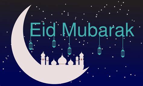 eid ul fitr  images  send  love   greeting