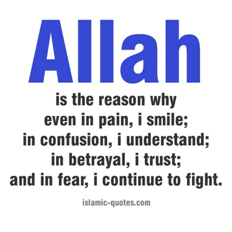 quote allah   reason    pain  smile