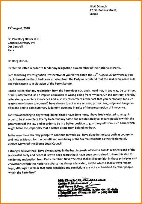 constructive dismissal resignation letter template