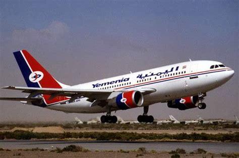 roissy  avion de la yemenia interdit de decollage