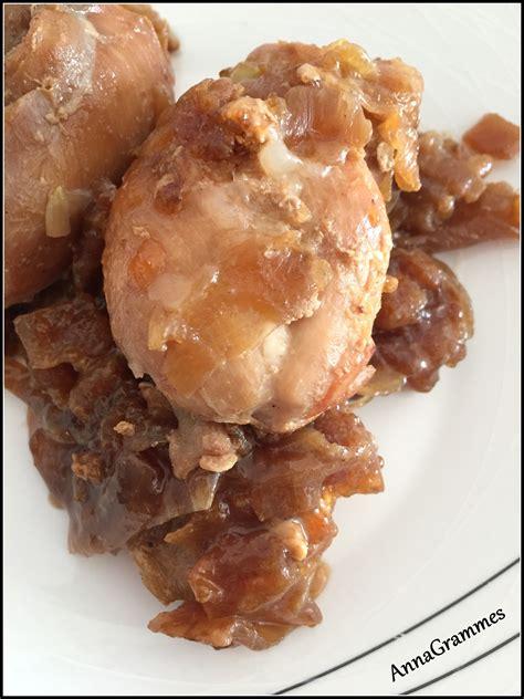 cuisine casher parguit cuisiné aux oignons et sauce soja annagrammes