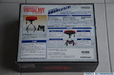 Poster Un Commentaire Annuler - virtualboy2 france retrogaming