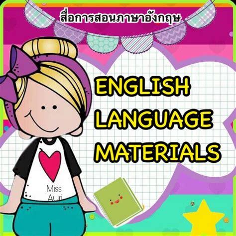 Pronoun worksheet for kids 🤩... - สื่อการสอนภาษาอังกฤษ ...