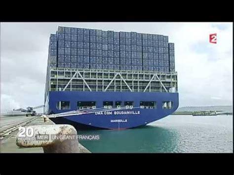 le bougainville le plus grand porte conteneurs du monde battant pavillon fran 231 ais hd