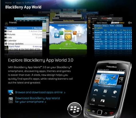 blackberry app world     blackberry users