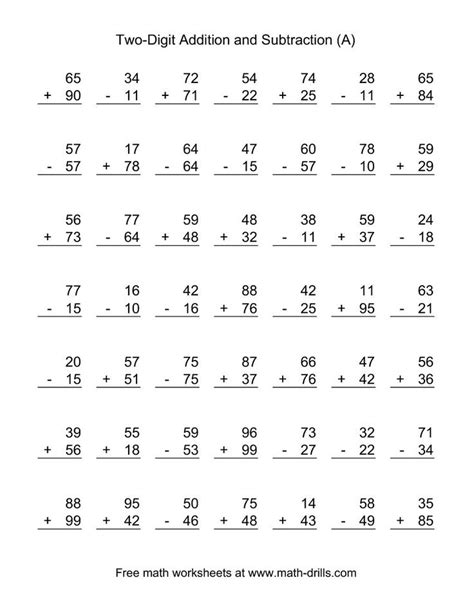 free addition and subtraction worksheets addition
