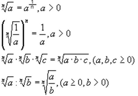 Algoritmul simplex