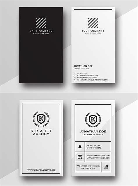 minimalistic business card designs psd templates