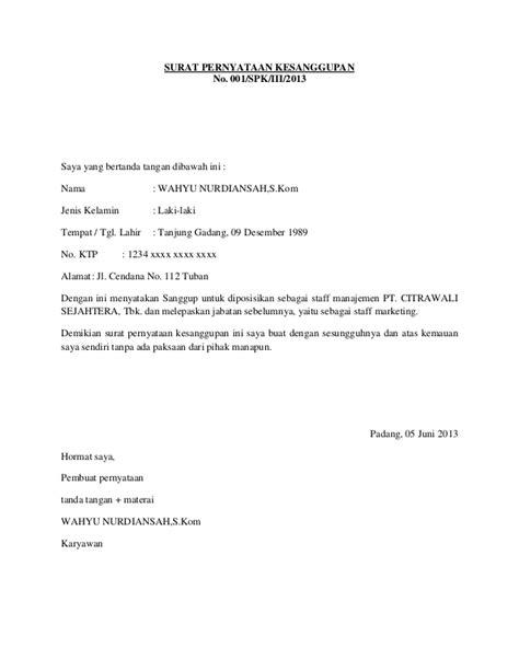 Cara Membuat Surat Pernyataan Kerja by Contoh Surat Pernyataan