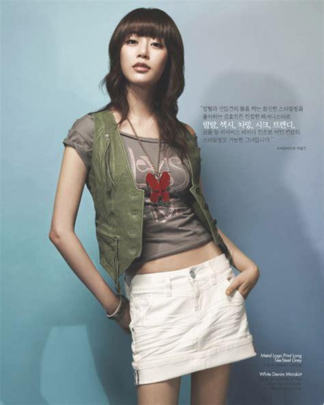 Korean Actress - Kim Hyo-Jin | Asia Cantik Blog