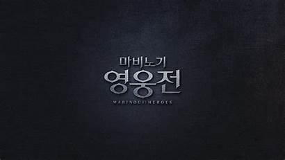 Korean Hangul Language Heroes Nexon Mabinogi Vindictus
