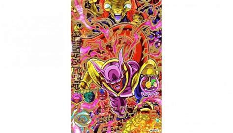 dragon ball heroes  fusiones   conocias del anime