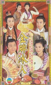 1000+ images about TVB Drama on Pinterest | Hong Kong ...