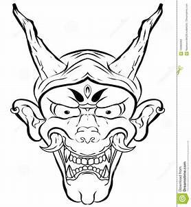 Demon Japonais Dessin : tatouage japonais de masque de d mon pour le bras le masque tir par la main d 39 oni avec des ~ Maxctalentgroup.com Avis de Voitures