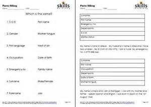 Banking Resume Template Esol Form Filling Skills Workshop