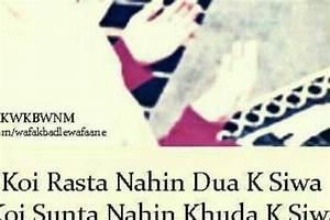 Download Comput... Islamicwith Hindi Quotes