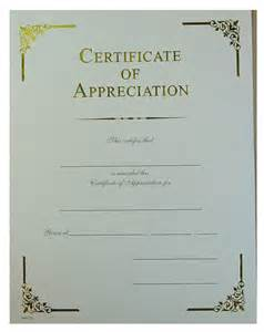 Free Blank Certificate Appreciation