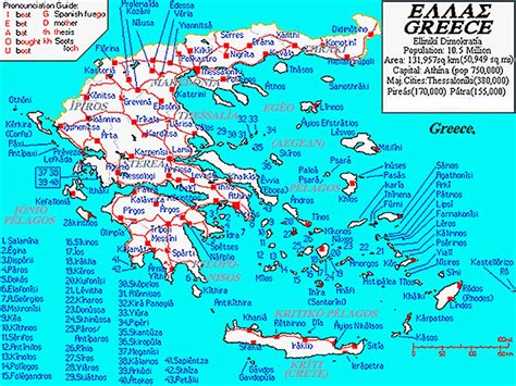 Are There In Greece by How Many Islands Does Greece Cretepost Gr
