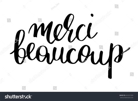 french phrase merci quote modern calligraphy stock vector