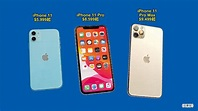 iPhone 11 Pro Max售$9499起 綠色金色料炒高$1500 明起可預訂 - 晴報 - 港聞 - 要聞 - D190912