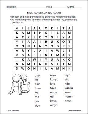 panghalip word search  images elementary worksheets