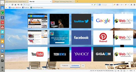 web windows 7 best faster web browsers for windows 7 and 8