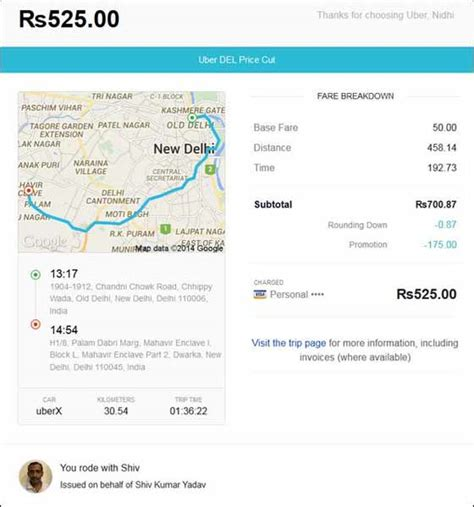 uber rape case us woman nidhi shah had also complained