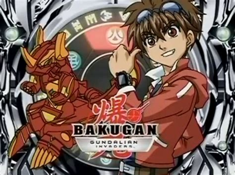 Bakugan Gundalian Invaders Photo