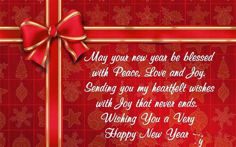 happy  year messages   wishing quotes