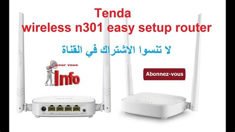 tenda wireless n300 easy setup router n301 برمحة و ضبط