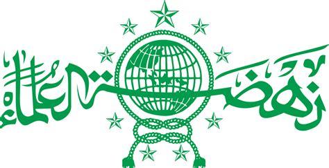 Yeni işletmeni yapay zeka destekli çevrimiçi logo oluşturucumuzla aç. NU Sesalkan Sikap Pemerintah Terhadap HTI - Suara ...
