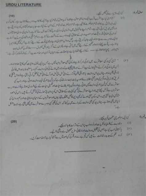 urdu literature paper css