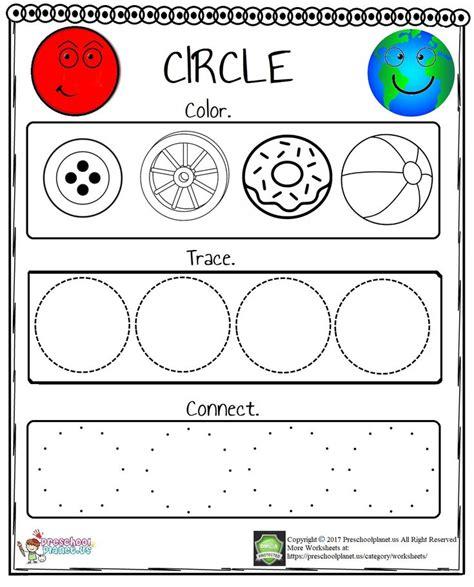 prepared  circle worksheet  kindergarten