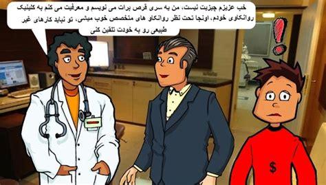 رها سام و محسن سری اول قسمت نهم پسر