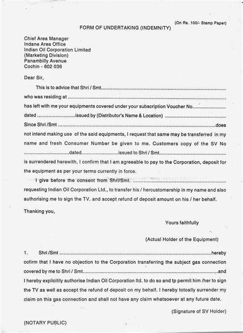 gas connection format  affidavit  transfer  gas