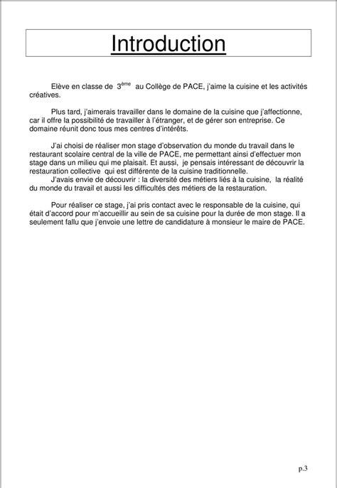rapport de stage annee scolaire 2013 2014 elève de 3ème