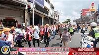 白沙屯拱天宮 - 2020庚子年白沙屯媽祖徒步進香『直播Live』》》》 | Facebook