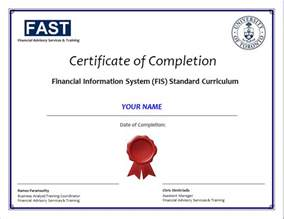 fis standard curriculum certificate requirements