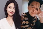 Longtime Couple Sooyoung And Jung Kyung Ho Joke About His ...