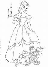 Infinity Gauntlet Coloring Disney Princess Template Sketch sketch template