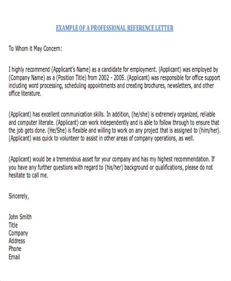 asking for a letter of recommendation template 9 sle recommendation request letters sle templates