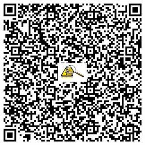 Electricien Lamotte Beuvron : votre artisan lectricien en sologne loiret ~ Premium-room.com Idées de Décoration