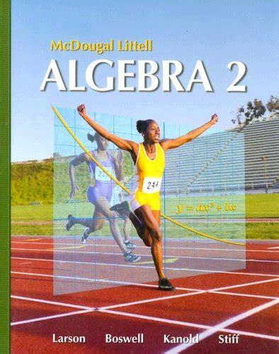 Algebra 2 Textbook Pdf Amazoncom