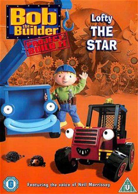 Rent Bob the Builder: Lofty the Star (2007) film ...