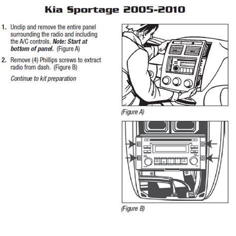 2006 kia sportageinstallation