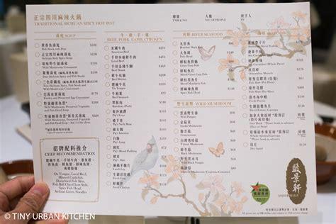 Golden House Kitchen Valley Menu by Golden Valley Restaurant Pot Emperor S Hotel Happy